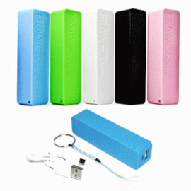 simoptions powerbank