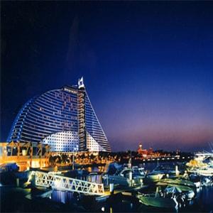 Employment Opportunities #19:UNITED ARAB EMIRATES