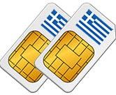 Smart Comfort XL Tarjeta SIM Santorini