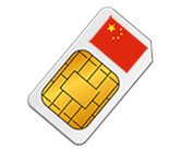 Smart Gold SIM Card Chengdu