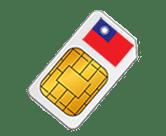 Smart Gold SIM Card Taiwan