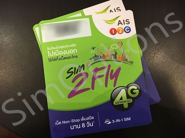 The 7 Best Prepaid SIM Cards for Japan