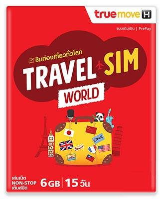 Travel SIM World: 6Go